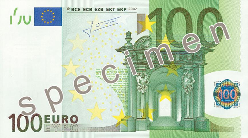 billet de banque incomplet