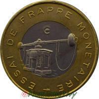 essai_frappe_pessac_C_pile_small.jpg