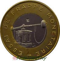 essai_frappe_pessac_E_pile_small.jpg