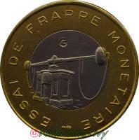 essai_frappe_pessac_G_pile_small.jpg